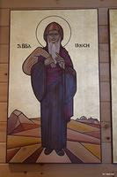 Image: st anthony monastery perth 001