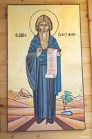 Image: st anthony monastery perth 004