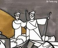 Image: The shepherds <br> صورة رعاة الغنم