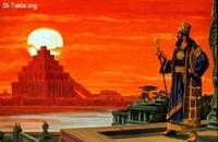 Image: Nebuchadnezzar king of Babylon 02 صورة الملك نبوخذنصر