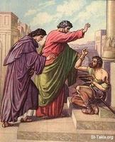 Gallery Images: Peter and John Healing the Lame Man Acts 3<br>صور معجزة شفاء الأعرج أعمال 3