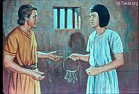 Image: The keeper of the prison committed to Joseph's hand all the prisoners<br>صورة يوسف يصير وكيلا على السجن