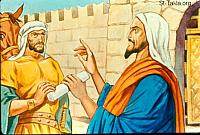 Image: Nehemiah turns down all of the messengers of Sanballat and Tobiah<br>صورة نحميا يرفض كل رسل سنبلط وطوبيا