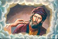 Image: My own familiar friend in whom I trusted betrayed me: Judas Iscariot<br>صورة رجل سلامتي خانني: يهوذا الإسخريوطي