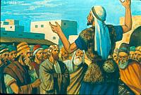 Image: The people of Judah despised the law of the LORD<br>صورة شعب يهوذا رفض ناموس الله