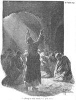 Image: 1tim 2 8 lifting up holy hands