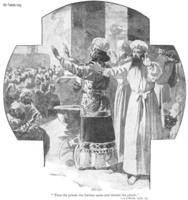 Image: 2 chron 30 27 then the priests arose and blessed