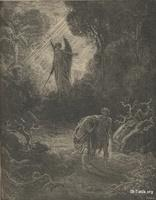 Image: The expulsion from the garden, Paul Gustave Doré 's Bible Illustrations, 002 صورة الخروج من الجنة، جوستاف دوريه