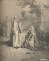Image: Eliezer and Rebekah, Paul Gustave Doré 's Bible Illustrations, 013 صورة أليعازر و رفقة، جوستاف دوريه
