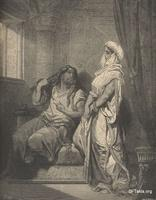 Image: Samson and Delilah, Paul Gustave Doré 's Bible Illustrations, 026 صورة شمشون ودليلة، جوستاف دوريه