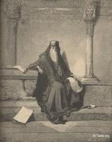 Image: King Solomon, Paul Gustave Doré 's Bible Illustrations, 036 صورة الملك سليمان، جوستاف دوريه