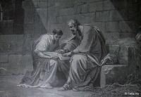 Image: Paul writing his epistles in prison