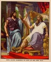 Image: 22 David tells Nathan his desire to build a temple f 3