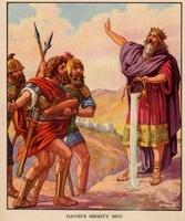 Image: 31 David refuses the water his mighty men brought him 3