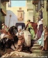 Image: 41 Inquire at the house of Judas for one named Saul