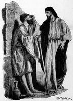 Image: 11 Jesus anoints a blind man's eyes with clay
