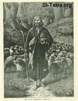 Image: Life of Christ by Canon Farrar 1894 000a The Good Shepherd