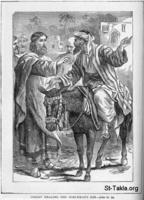 Image: Life of Christ by Canon Farrar 1894 044 Endpics08 Christ Healing Nobleman's Son