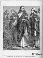 Image: Life of Christ by Canon Farrar 1894 048 Endpics12 Christ And Disciples In Corn Fields