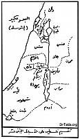 Image: map palestine tribes 001