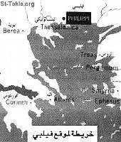 Image: Maps Philippi Map