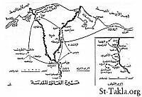 Image: Maps The Holy Family in Egypt 02 Arabic