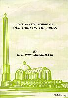 Image: pope shenouda book cover en events 05