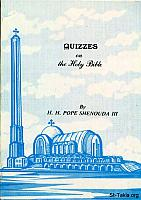 Image: pope shenouda book cover en quizzes 01
