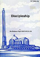 Image: pope shenouda book cover en service 01