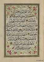 Image: quran collection 1700 text 35