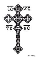 Gallery Images: Coptic Cross <br> صور صليب قبطي