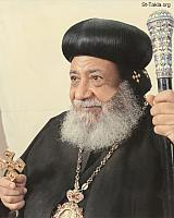 Gallery Images: Photos of Coptic Bishops: Gh <br> صور أساقفة بحرف الغين، غ