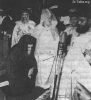 Image: Pope Kyrillos VI El Baba Cyril Ordination 1959 001