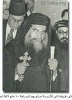 Image: Pope Kyrillos VI El Baba Cyril Ordination 1959 003