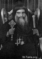Image: Pope Kyrillos VI El Baba Cyril Ordination 1959 006