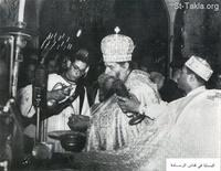 Image: Pope Kyrillos VI El Baba Cyril Ordination 1959 011