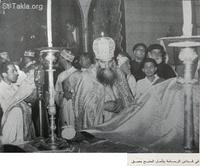 Image: Pope Kyrillos VI El Baba Cyril Ordination 1959 015