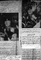 Image: Pope Kyrillos VI El Baba Cyril Ordination 1959 020