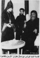 Image: Pope Kyrelous VI El Baba Cyril Ecclesiastical People 024