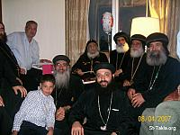 Image: Coptic Pope Shenouda 3 People Ecclesiastical 018 صورة