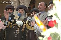 Image: Coptic Pope Shenouda 3 People Ecclesiastical 027 صورة