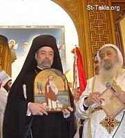 Image: Coptic Pope Shenouda 3 People Ecclesiastical 030 صورة