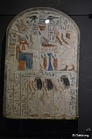 Image: alex national museum ancient egyptian 346
