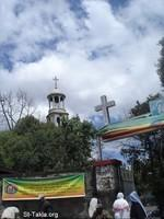 Gallery Images: Ethiopian Orthodox Churches <br> صور كنائس الحبشة