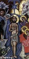 Image: An old icon of the Baptism of Jesus: This is the Lamb of God صورة معمودية يسوع لوحة أثرية