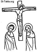 Image: Jesus Coptic On Cross 550