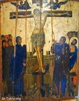 Image: The witnesses of the Cross صورة شهود الصليبشهود