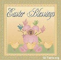 Image: Easter Card 05