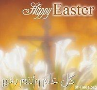 Image: Easter Card 17