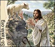 Image: Jesus looking for the Lost Sheep صورة